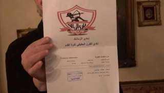 محمد بيومي ينسحب من الدفاع عن حقوق الزمالك في ملف قضية نادي القرن