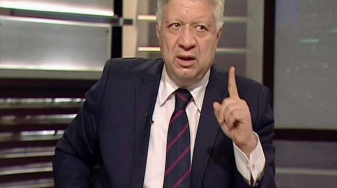 مرتضى منصور يهاجم رئيس الوزراء ورموز الزمالك