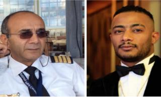 وفاة الطيار أشرف أبو اليسر صاحب الأزمة مع محمد رمضان